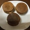 【三軒茶屋】かしわやの通常版 今川焼
