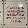 【リスボン】ことわざを学べるサンドイッチ屋さん〜Pão Pão Queijo Queijo