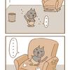 第30話「風邪をひいた仔猫、家へ来る」猫漫画