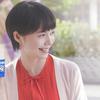宮﨑あおいさん「明治プロビオヨーグルトLG21」新CM