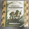 【レビュー企画4】がまくんとかえるくんカレンダー。1年をがま&かえると一緒に。