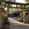2013/12/29 近畿圏・舞鶴 〜難波八幡神社・戦艦榛名のマスト(尼崎)