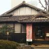 熊本で小泉八雲と再会