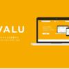 《まとめ》VALUとは。お金のプロが語る、特徴、将来性、そしてリスク。