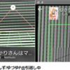 【かみしば】画像が正しく表示されないバグに関する調査(Android Camera2 API)