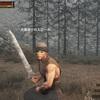 【コナンアウトキャスト】徘徊中の蛮族一団に出現する粛清ネームド