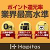 【CB方法変更】EPARKグルメ2,000円キャッシュバックキャンペーン