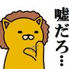 イケダハヤトさんと全く逆のこと言いますが、新卒ならベンチャー企業じゃなくて大きい会社に入って下さい。3年以内に辞めても大丈夫ですよ。