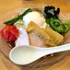 【今週のラーメン2903】 中華蕎麦 はる (東京・下井草) 冷やし中華