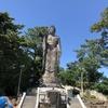 金属製の立像としては日本一の高さ(総高17m)を誇る「酒田大仏」が、酒田市日吉町・持地院(若草幼稚園)さある!