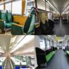 電車の座席も進化している?