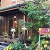 岐阜県観光大使の紅葉プチツアー~せせらぎ街道が、美しすぎる...~