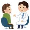 研修医におすすめの教科書・参考書【2020年最新版】