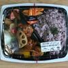 ヨークマート 若鶏唐揚げと彩り野菜の黒酢&黒米プレート
