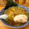 【今週のラーメン2723】 麺家 大勝軒 (東京・有楽町) 正油らーめん