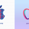 Appleストアが川崎にできる4つの微妙な理由