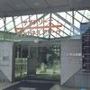 600円以下で使える激安ジム!東京都運営のおススメ公共施設|東京体育館