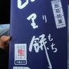 個人的にもらったら嬉しい 【生菓子No.1】