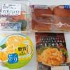 11/25 1420日目 ブランパン定食