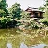 コダック Retina IIIC で残した京都の風景