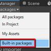 【Unity】Package Manager でビルトインパッケージを無効化する方法