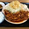 🚩外食日記(137)    宮崎ランチ       🆕「外山食堂」より、【元祖!宮崎トンテキ定食(大)】‼️