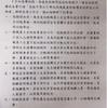 台湾のコロナウイルス対策3