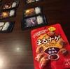 3月13日の雑記 ゲームカフェで知り合いと遊んできたぜ!