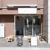 中野「silo coffee stand(シロコーヒースタンド )」