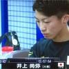 妻とTV観戦。井上尚弥!最強チャンピオン。今日も鮮やか