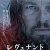 2016年映画ベスト(作品部門)