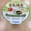 トーラク :豆乳抹茶プリン