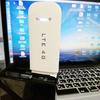 SIMフリーのモバイルルーターを使ってみる。LTE 4G WIFI Dongle