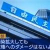 男性死亡で思い出す日本の闇