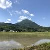 里山ハイク:夫神岳(青木村)