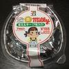 【セブンイレブン】生ミルキーが超美味い【限定】