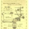 おれんじカフェレシピ・レシピ