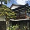 奈良市ならまち「鹿の舟」