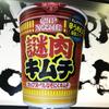 麺類大好き99 日清カップヌードル謎肉キムチ