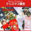【新商品】クリスマス限定の両面プリントスタイ&ハンカチが登場