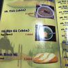 ベトナムのビーフシチュー風フォー(フォーボーコー(Pho Bo Kho))がめちゃくちゃうまい!