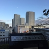 東戸塚 オーロラモール