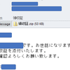 ONI Ransomware Used in Month-Long Attacks Against Japanese Companies