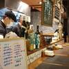 【居】再訪:やっぱり記憶が飛ぶ「椿TSUBAKI」@永康街