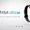 =Fitbit Alta HR:フィットビット 活動量計