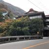 箱根 塔之沢の旅館〈環翠楼〉で、使われていなかった棟の修繕・改修を開始。〈環翠楼別館〉として再生。