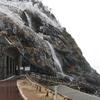 垂水の滝の「逆さ滝」をどうにか撮る