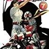 「新仮面ライダーSPIRITS」 7巻 ライダーマンの立ち位置を考える