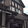 【合格祈願神社探訪】東京都渋谷区明治神宮