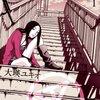 大瑛ユキオ『ケンガイ』1〜2巻